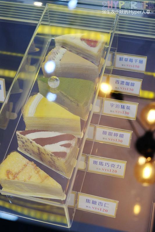 50671115808 076088a507 c - 熱血採訪│草莓千層戚風蛋糕季節限定新上市,12/31-1/3綜合8片千層特價1080元,甜點下午茶外帶好選擇!