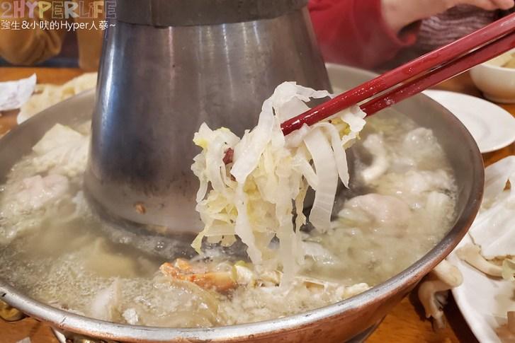 50752998468 d91361cfb9 c - 來自東北的正宗酸菜白肉鍋,徠圍爐獨家雙層炭火鴛鴦鍋可以同時吃到麻辣鍋美味!