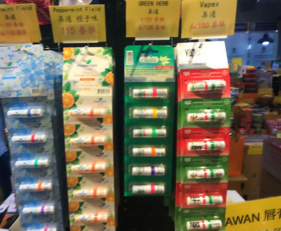 [泰國購物]泰國十大伴手禮 泰國必買彩妝、零食、名產購物清單伴手禮~採買地點SHA認證(文末抽獎) @VIVIYU小世界