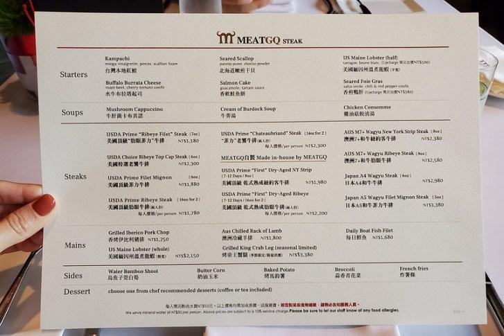 50790461258 bd99d0b799 c - 台中約會慶生餐廳好選擇!MEATGQ橡木炙燒牛排套餐吃的飽服務也很優~