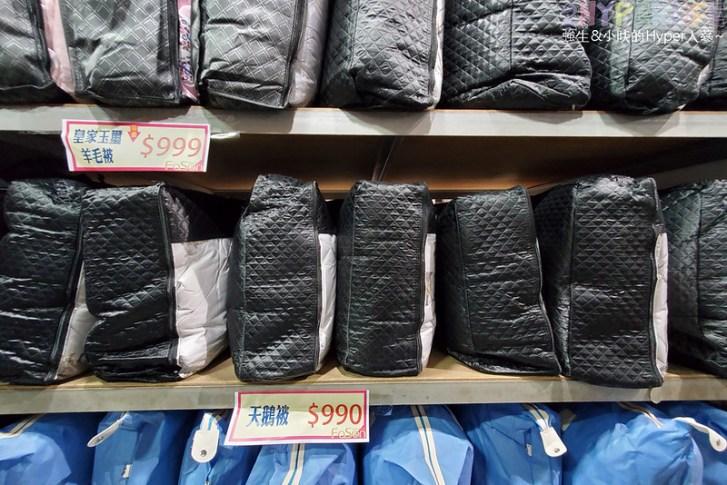 50806330556 9d73214a72 c - 熱血採訪│寒流來襲!想買暖暖的棉被嗎?千坪工廠開倉,人潮不少, 東西快堆到天花板!