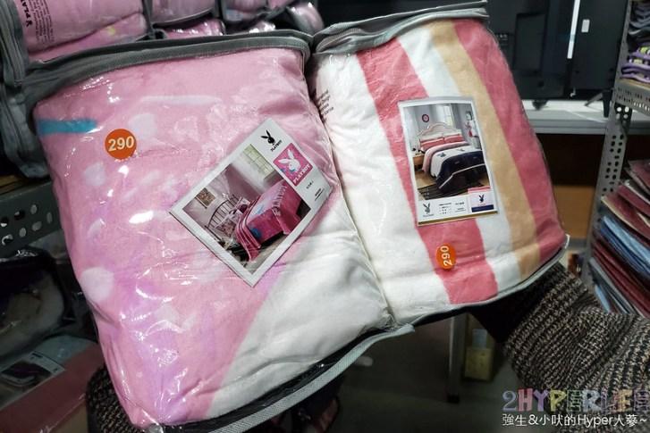 50806443522 aa1f1f6443 c - 熱血採訪│寒流來襲!想買暖暖的棉被嗎?千坪工廠開倉,人潮不少, 東西快堆到天花板!