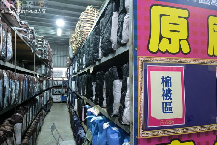 50806444277 17f15619ce c - 熱血採訪│寒流來襲!想買暖暖的棉被嗎?千坪工廠開倉,人潮不少, 東西快堆到天花板!