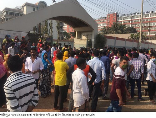 Gazipur-(3)- 07 January 2021-Worker Unrest & Barricade At Sign Board-1