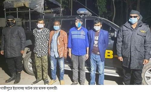 Gazipur-(1)- 07 January 2021-RAB 9 (4 drug delar Arrested At Gasa)-1