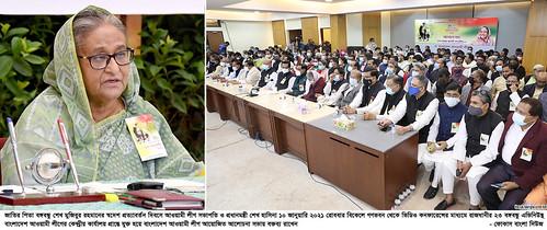 10-01-21-Awami League Addressing-6