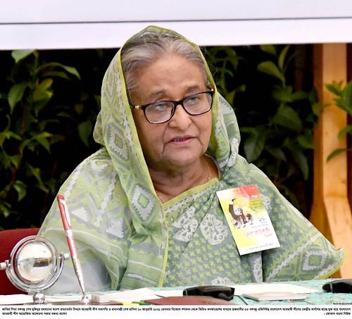 10-01-21-Awami League Addressing-2