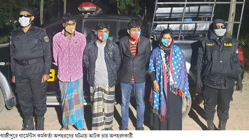 Gazipur-(1)- 14 January 2021-RAB (Four Youth Arrested Including Couple For Kidnapped)-1