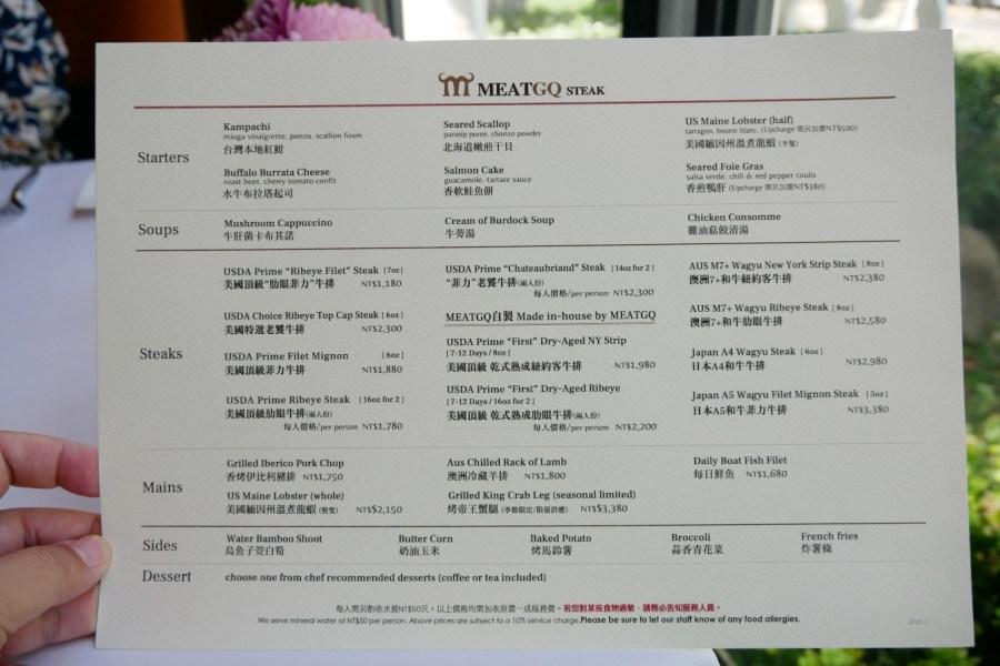 [南屯美食]MEATGQ 橡木炙烤牛排館|牛排教父鄧有癸任餐飲顧問~典雅時尚風格 @VIVIYU小世界