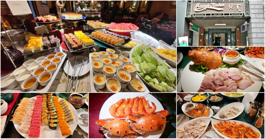 [台北美食]沾美西餐廳|創立七十年老牌西餐午餐buffet~超人氣吃到飽訂位滿滿 @VIVIYU小世界