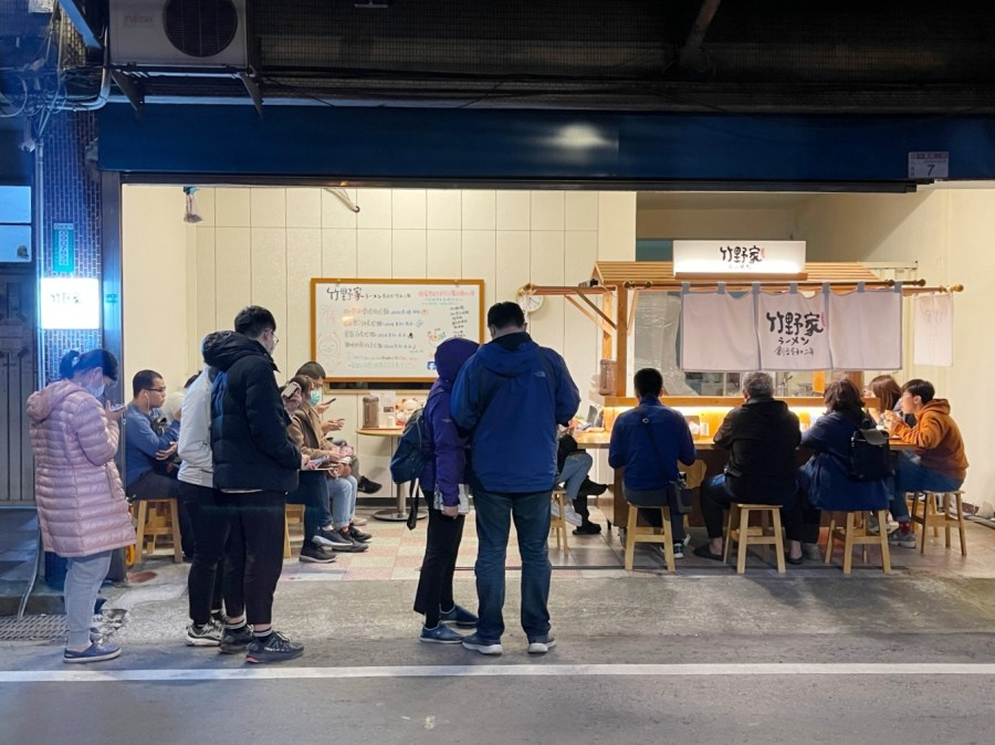 [八德美食]竹野家拉麵|隱藏在巷弄之中的人氣排隊屋台拉麵~限量供應只營業四小時 @VIVIYU小世界