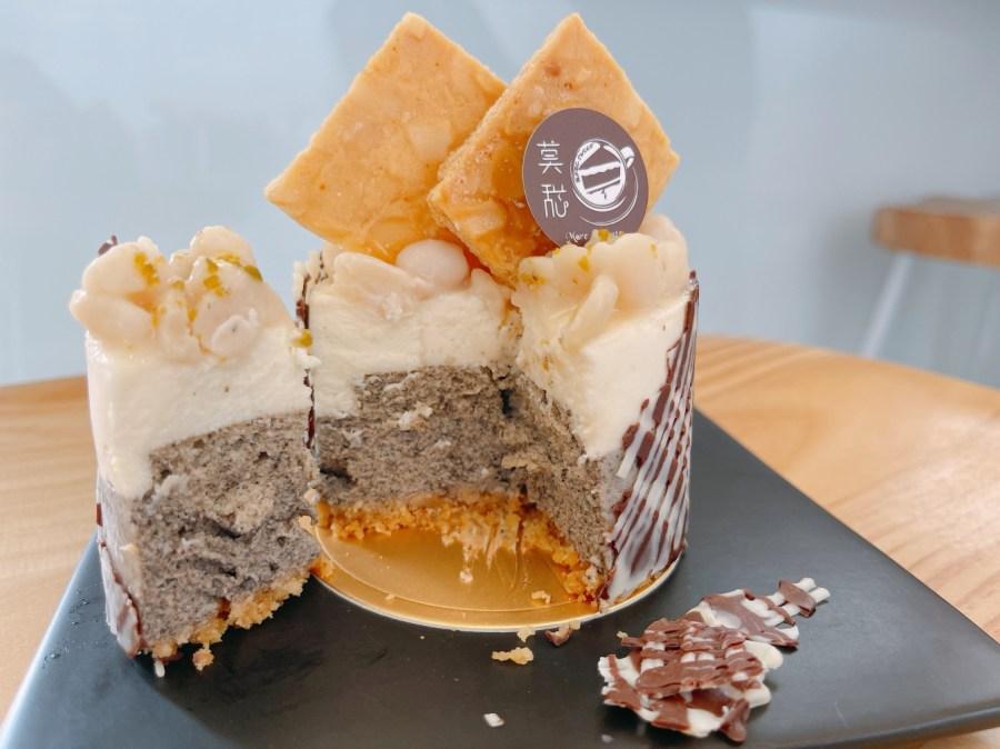 [中壢美食]莫甜 More Sweets|青埔隱身在社區之中的庭院式甜點店~限量供應生吐司需先預訂 @VIVIYU小世界