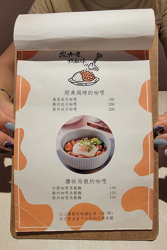 51096511401 538be08bd6 c - 一中平價美食,不到200元就吃的到挖咖哩的日式厚切豬排咖哩!