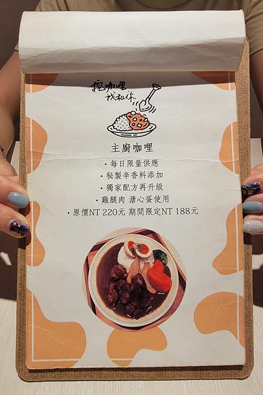51096511451 df2caf278d c - 一中平價美食,不到200元就吃的到挖咖哩的日式厚切豬排咖哩!