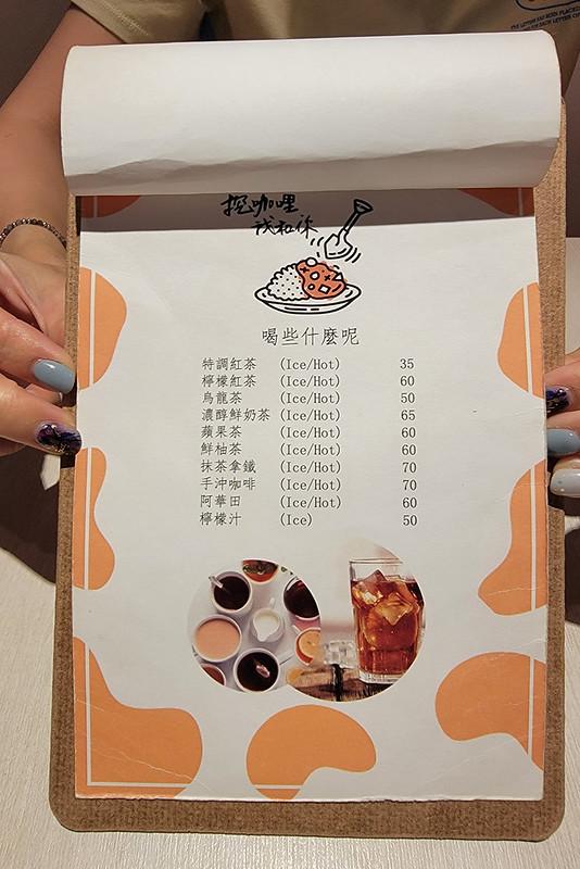 51096586724 7e1c2ccfb8 c - 一中平價美食,不到200元就吃的到挖咖哩的日式厚切豬排咖哩!