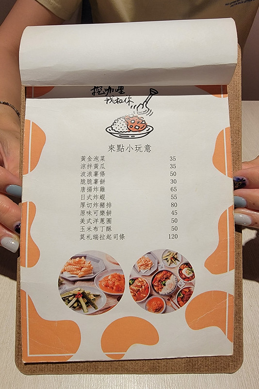 51096604137 a575fcbbf7 c - 一中平價美食,不到200元就吃的到挖咖哩的日式厚切豬排咖哩!
