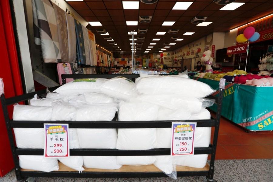[新竹特賣會]柔美寢具拍賣會|全台最低價枕頭套兩入$50.床包不分尺寸兩組$450(加碼滿額贈) @VIVIYU小世界