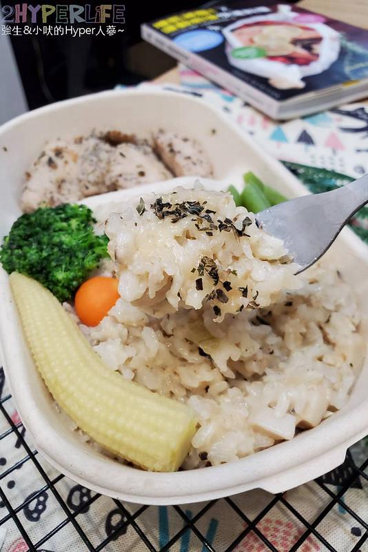 51218016088 ee6fdc9944 c - W.chef王廚│餐盒65元起的低溫烹調專門店,除了有健身低卡餐盒之外也有義大利麵和燉飯!