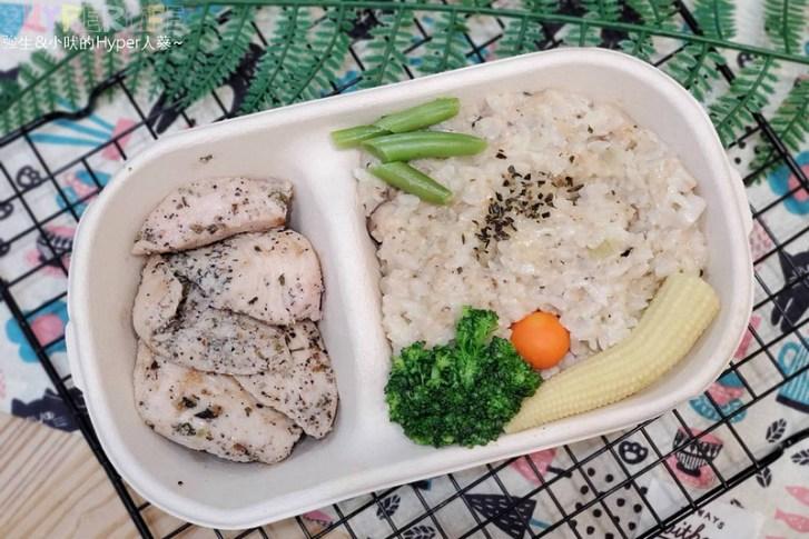 51218872825 7d2e75efcd c - W.chef王廚│餐盒65元起的低溫烹調專門店,除了有健身低卡餐盒之外也有義大利麵和燉飯!