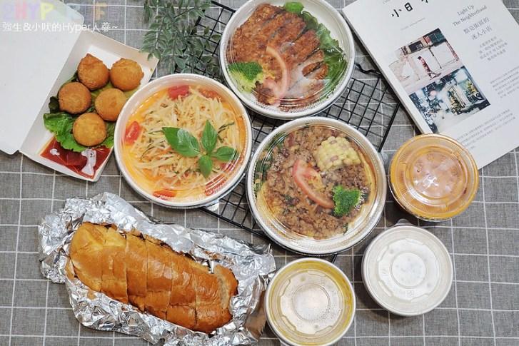 51219268006 1664519c27 c - 中國醫週邊南洋美食,理越南洋餐館打拋豬份量多、涼拌青木瓜爽口好吃!