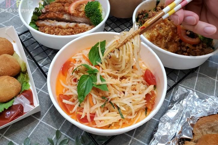 51219485833 0c99fcbdf7 c - 中國醫週邊南洋美食,理越南洋餐館打拋豬份量多、涼拌青木瓜爽口好吃!