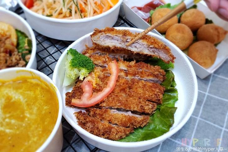 51219485923 5a6330eec0 c - 中國醫週邊南洋美食,理越南洋餐館打拋豬份量多、涼拌青木瓜爽口好吃!