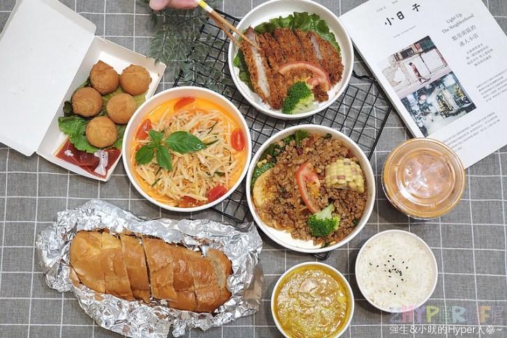 51219485973 1127dac06f c - 中國醫週邊南洋美食,理越南洋餐館打拋豬份量多、涼拌青木瓜爽口好吃!