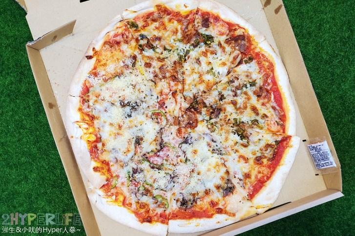51230681471 bc4f561a15 c - 台中共有九家分店的Pizza Running,也有榴槤或鹹豬肉等特殊口味!想吃的時候就近訂起來啦~
