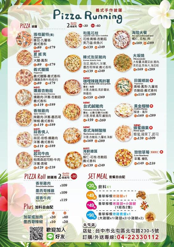51230909098 3d2cf114a5 c - 台中共有九家分店的Pizza Running,也有榴槤或鹹豬肉等特殊口味!想吃的時候就近訂起來啦~