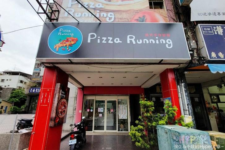51231450479 6c90c9dbc4 c - 台中共有九家分店的Pizza Running,也有榴槤或鹹豬肉等特殊口味!想吃的時候就近訂起來啦~