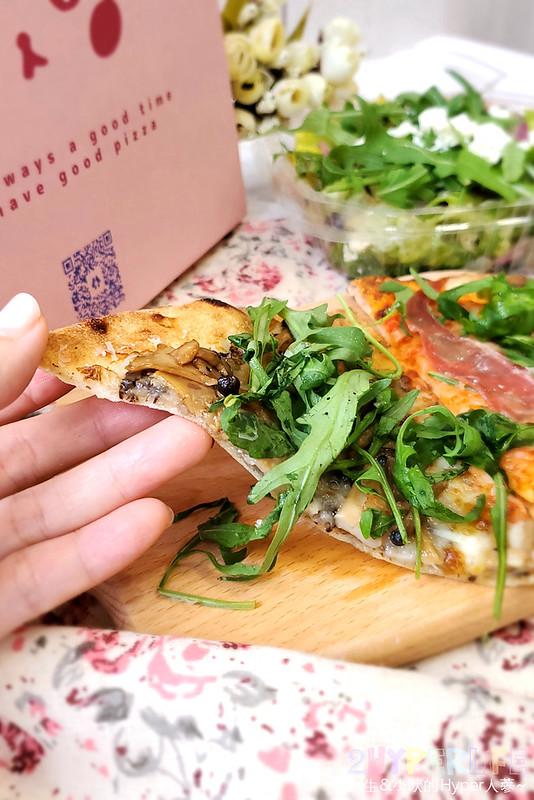 51243708243 7719c627e0 c - 有著萌萌臉的粉紅色披薩盒超少女心,有種披薩主打南義巴里式薄皮披薩,副餐選擇也不少!