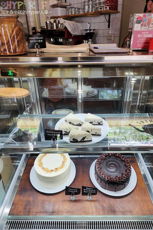 51248826803 486a8b1637 c - 近美術館的美式點心專賣店,Spirited肉桂捲個頭好大只要80元,有合作外送平台在家也可以吃甜甜~