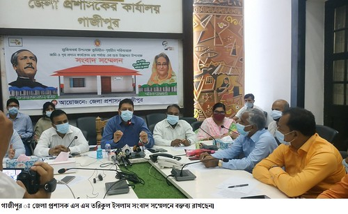 Gazipur-(1)- 18 June 2021- DC (Press Conference On The Occasion Of Providing Houses  Land)-2