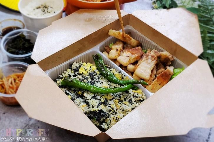 51266468699 b65c851a7f c - 中科商圈人氣韓國燒肉,防疫期間有四款便當和韓式豬腳套餐可以解嘴饞!
