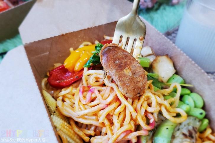 51280523268 44177369fe c - 防疫餐盒加濃湯只要160元,As Soon As Pasta餐盒口味不馬虎,美味度讓人想大喊Bravo啊!