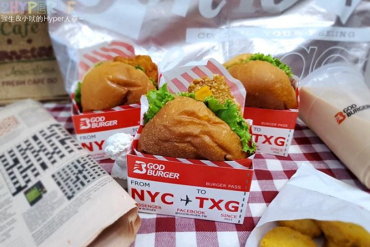 51292598382 100fa89391 c - 一中商圈有點潮的美式漢堡店~GOD BURGER 很堡,紅白配色外觀吸睛!