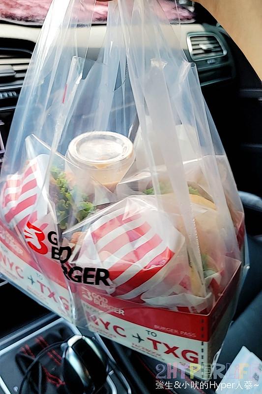 51292598407 9f323c4eaf c - 一中商圈有點潮的美式漢堡店~GOD BURGER 很堡,紅白配色外觀吸睛!