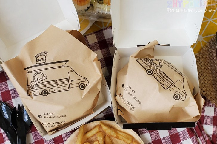 51307088864 5962bc4aff c - 從餐車開到有店面的好吃漢堡,Stay Gold初心漢堡口味不錯選擇多,疫情期間外帶自取有九折優惠!