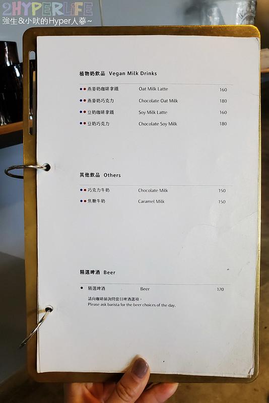 51310727098 2ff167e850 c - 有著大片落地窗的地中海藍咖啡館,Pluto Espressoria的肉桂捲也不少人推薦!