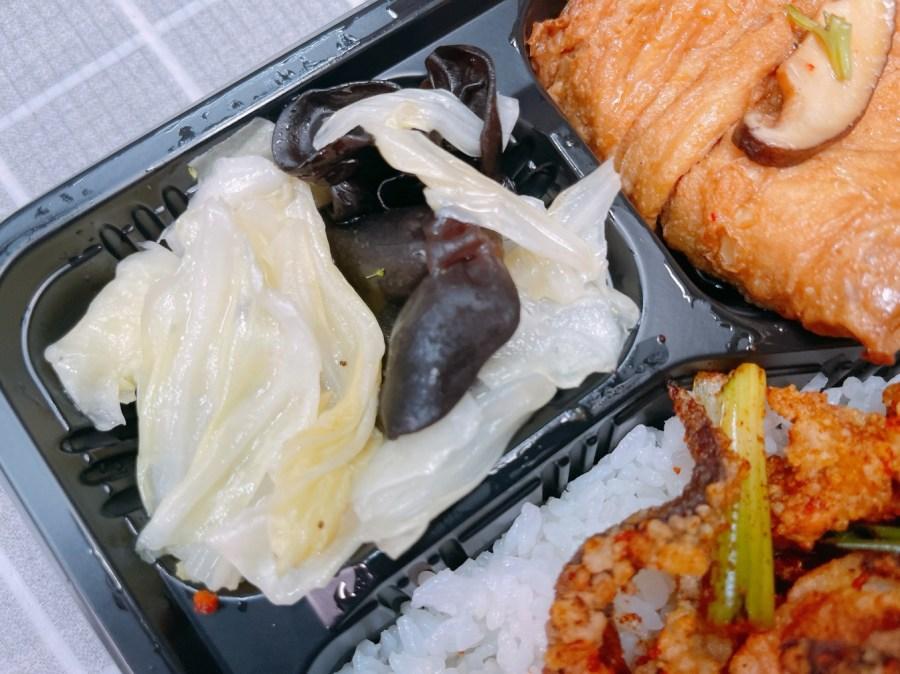 [桃園美食]十里香私房料理餐廳 合菜桌菜料理也推出外帶便當系列.單人獨享川菜 @VIVIYU小世界