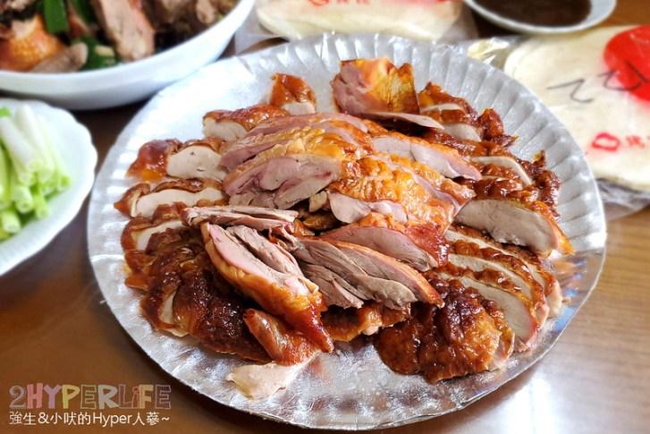 51319615690 bde6c209d6 c - 用古法碳烤方式每天早上9點準時出爐,預約電話超難打,喜歡吃烤鴨的別錯過!