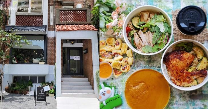51336661034 a9f34ea800 c - 隱身在別墅社區裡的私廚餐廳,自製意式麵疙瘩好好吃,餐點外帶一樣不減美味!