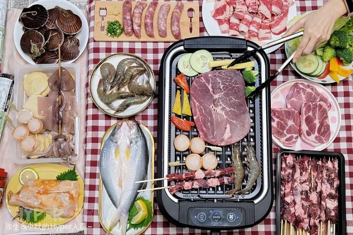 51365118328 5660c06c0f c - 熱血採訪   台中超人氣海鮮,中秋必買烤肉食材外送到家!阿布潘水產專人專車,免出門人擠人,輕鬆在家烤!