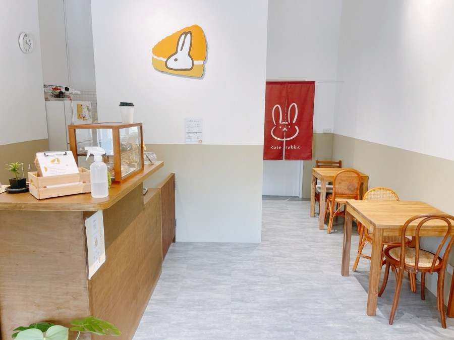[桃園美食]無閒甜點|中路重劃區新開甜點店~日式小清新風格.小白兔駐店跑跳中 @VIVIYU小世界