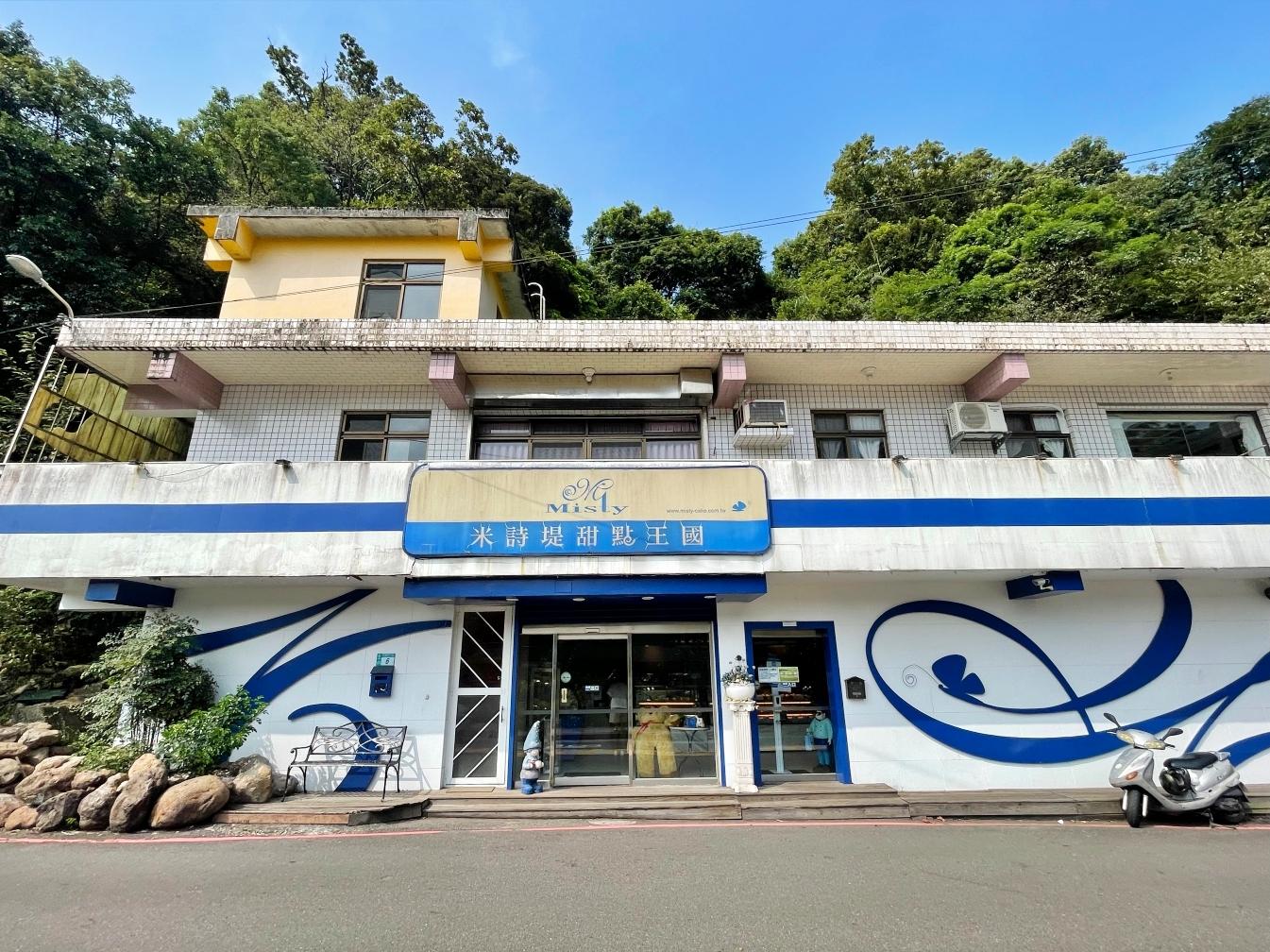 [瑞芳美食]米詩堤甜點王國 往北海岸必經顯眼的藍白建築~14公分大的巨無霸酥皮泡芙 @VIVIYU小世界