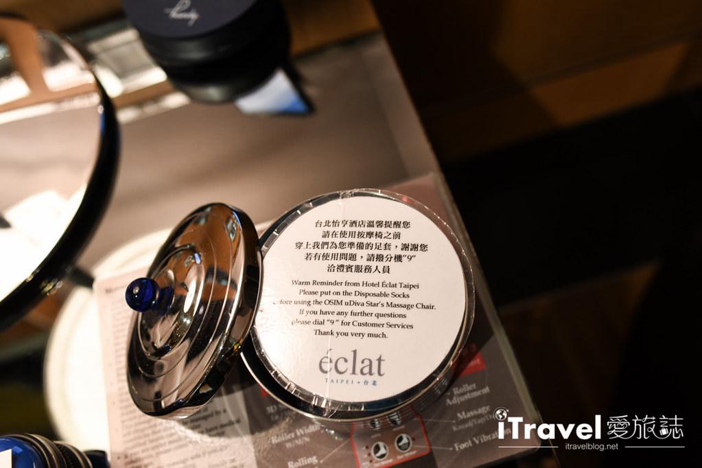 台北怡亨酒店 Hotel Eclat Taipei (32)