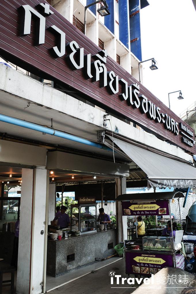 曼谷美食推薦 Pranakorn Noodle Restaurant (24)