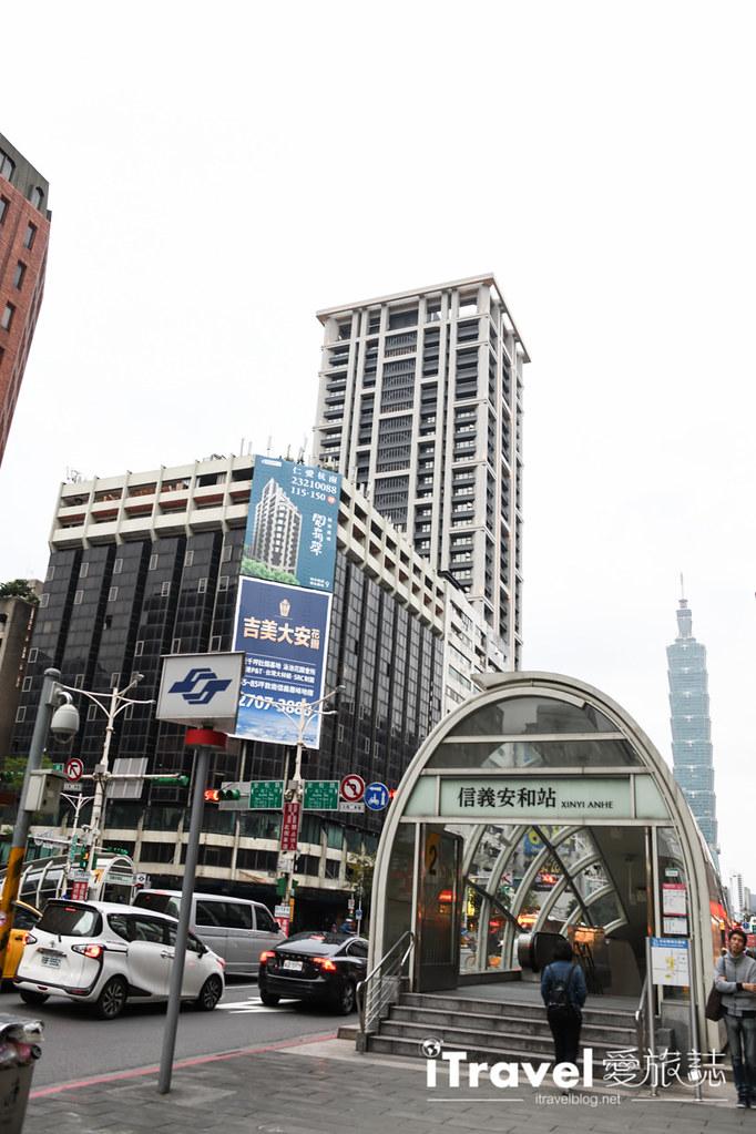 台北怡亨酒店 Hotel Eclat Taipei (2)