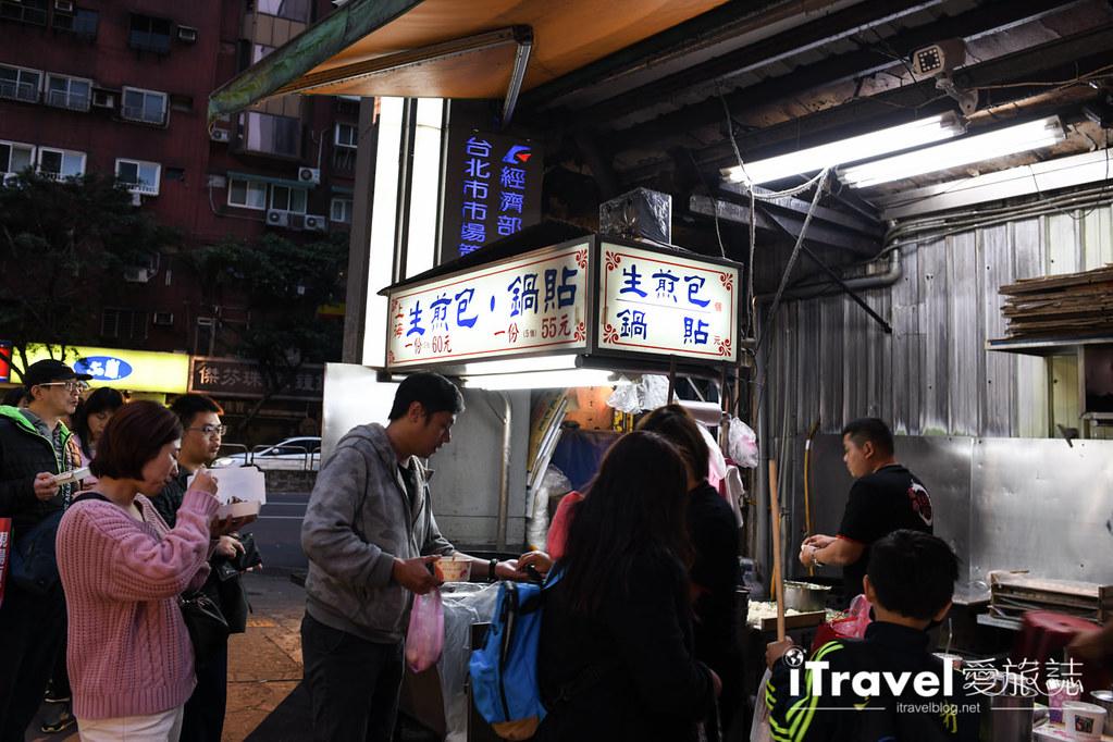 台北怡亨酒店 Hotel Eclat Taipei (87)