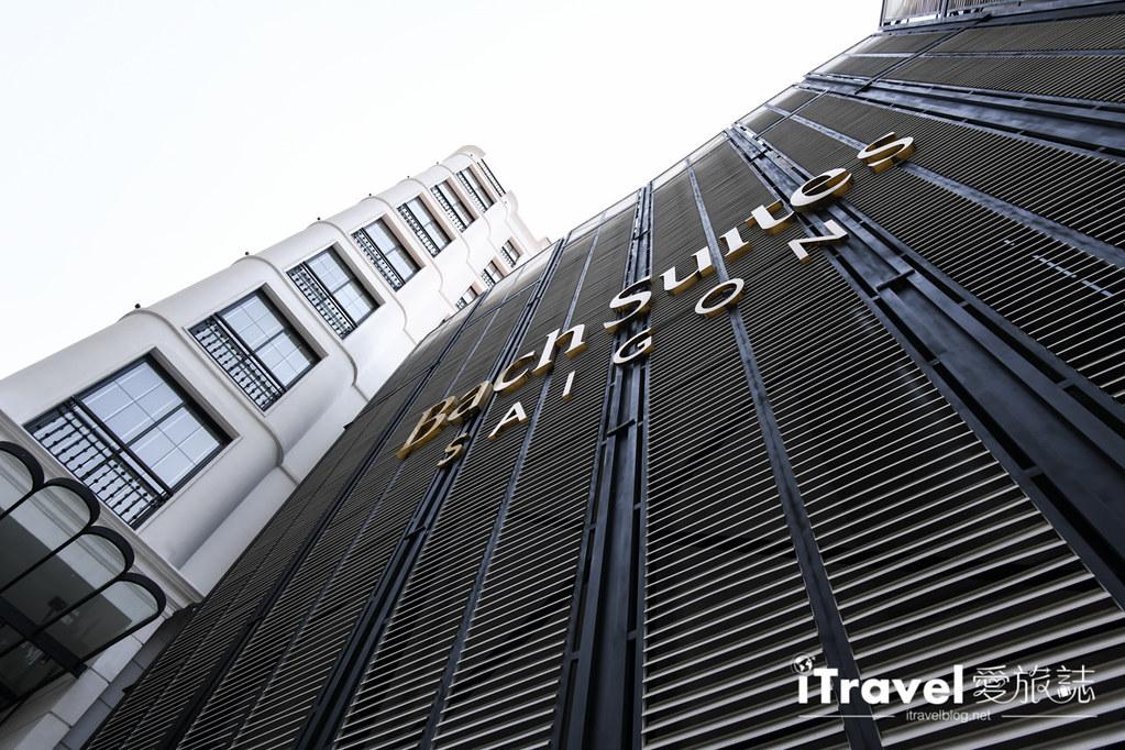 巴赫西貢套房飯店 Bach Suites Saigon (2)